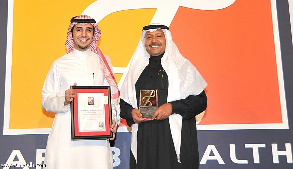 Arab Health Award 2012 for Sulaiman Al-Habib Medical Group