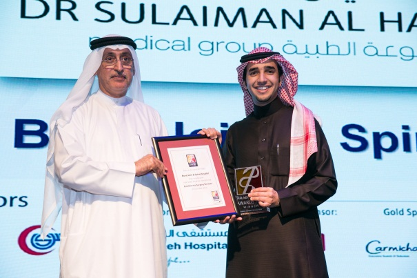 Dr. Sulaiman Al-Habib Medical Group has received the prestigious Excellence in Surgery Services Award in the Middle East.