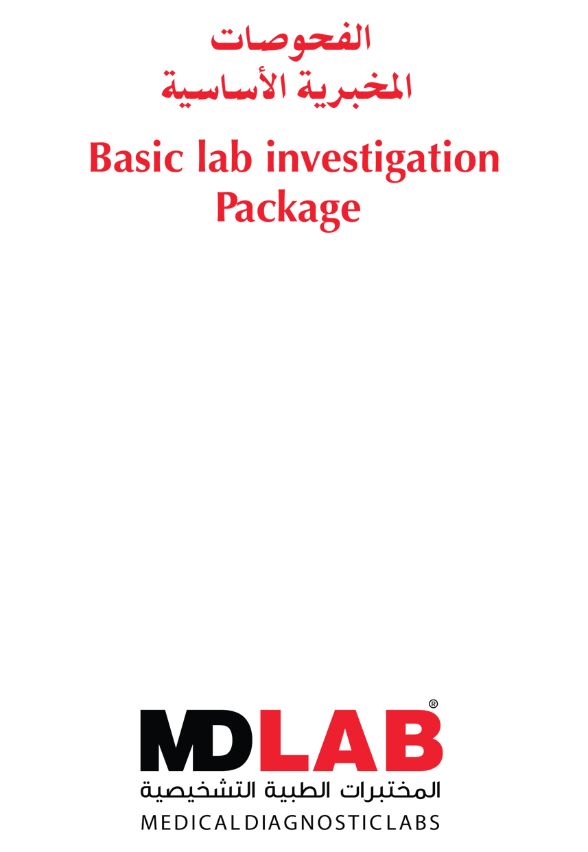 Basic Lab Iinvestigation