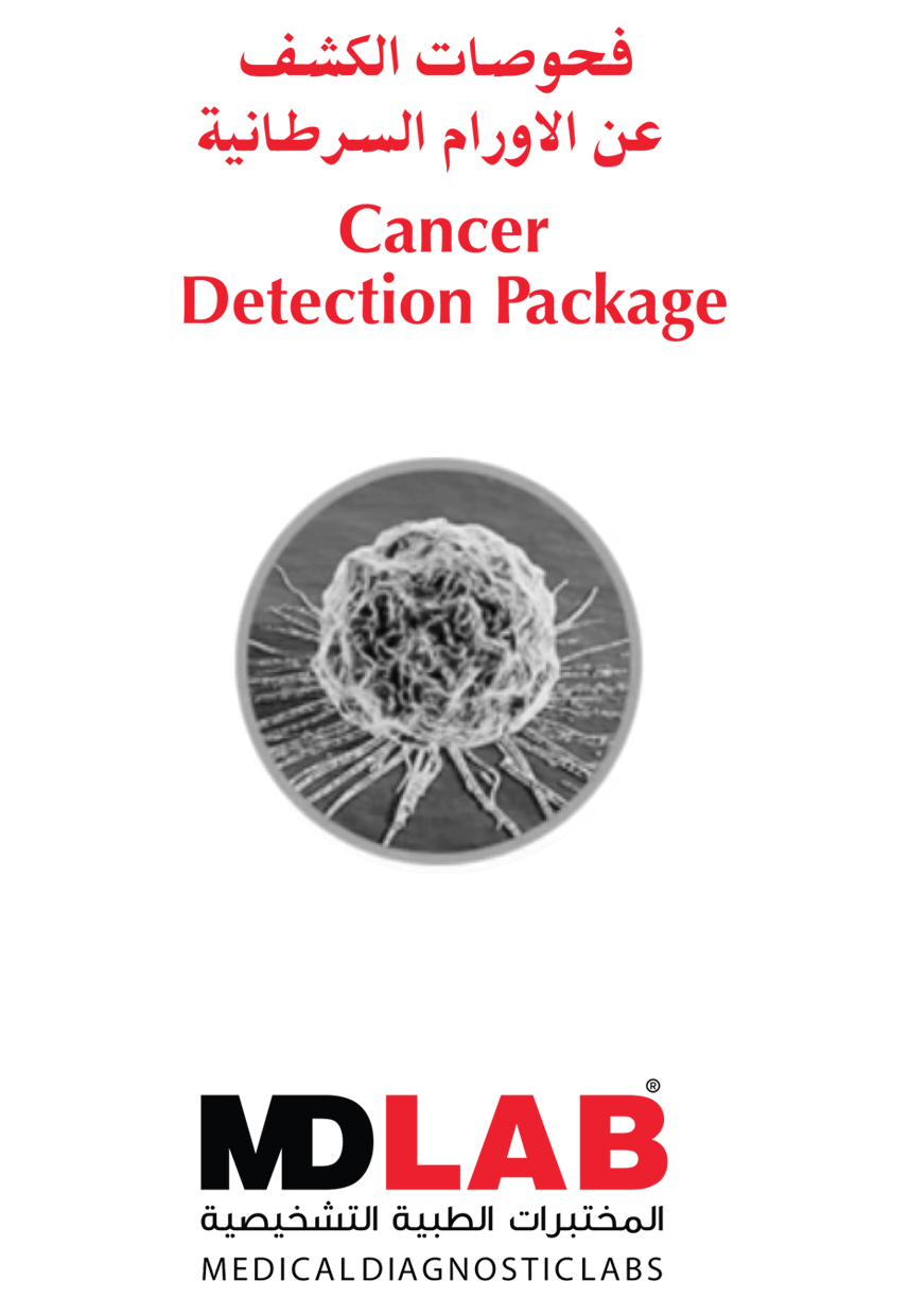 Cancer Detection Package
