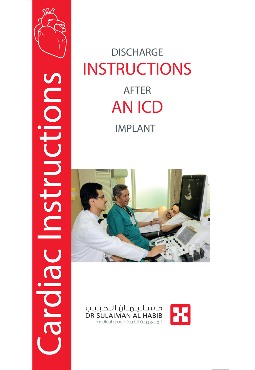 Cardiac Instruction ICD