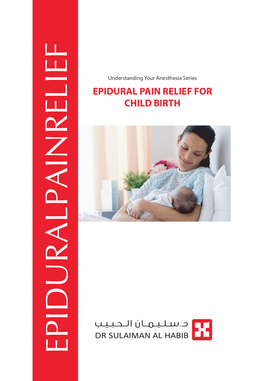 Epidural Before Delivery En