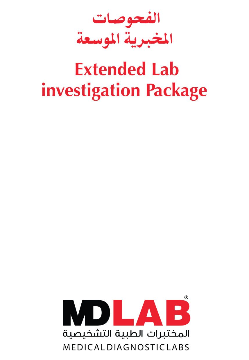 Extended Lab investigation