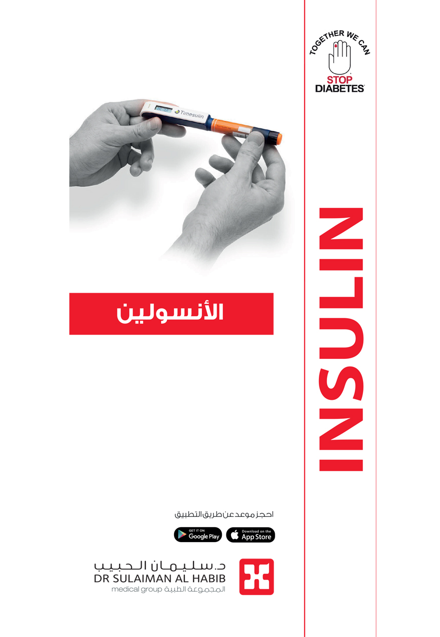 Insolin