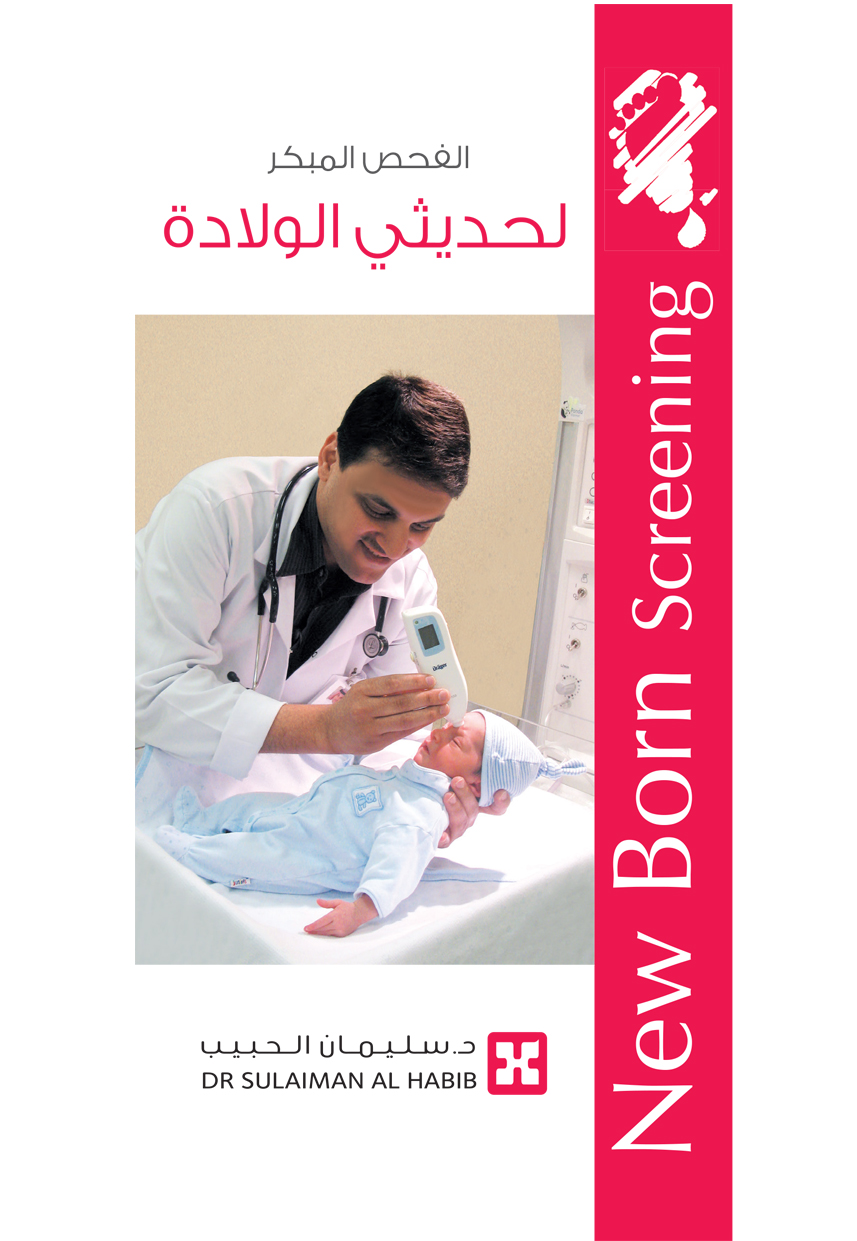 New Born Screening