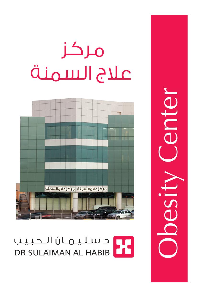 Obesity Center 2