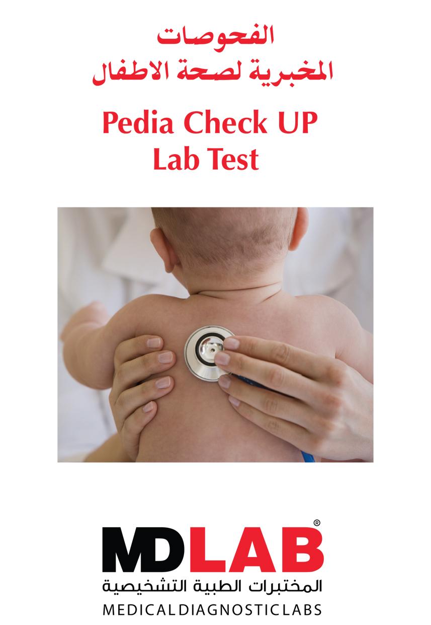 Pedia Check